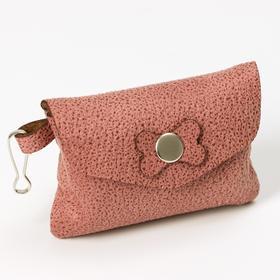 """Набор для уборки за собаками """"Пижон"""" сумка+пакеты 24х40 см, 20 шт, розовый/фиолетовый"""