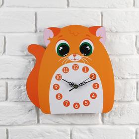 """Часы, мод. Д-002  """"Кот"""", 28 х 28 см"""