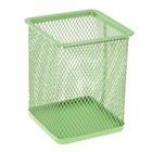 Стакан для пишущих принадлежностей, квадратный, металлическая сетка, зелёный