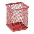 Стакан для пишущих принадлежностей, квадратный, металлическая сетка, красный