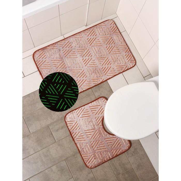Набор ковриков для ванной и туалета «Светящиеся грани», 2 шт: 50×80, 50×40 см, цвет коричневый