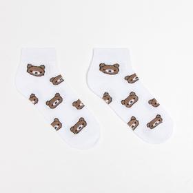 Носки детские «Мишки» цвет белый, размер 16-18