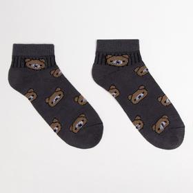 Носки детские «Мишки» цвет серый, размер 16-18