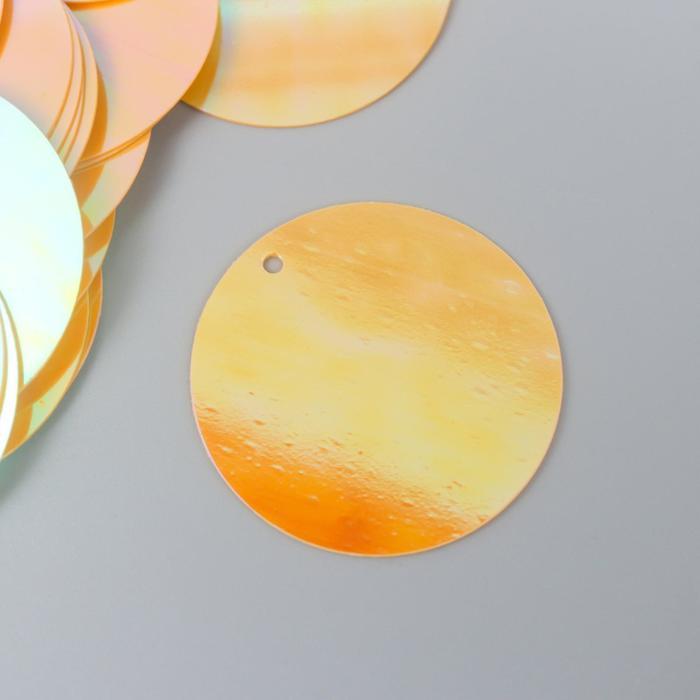 """Пайетки """"Круг"""" оранжевые набор 30 гр d=3 см - фото 3067278"""