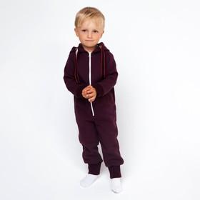 Комбинезон детский НАЧЁС, цвет бордовый, рост 80 см