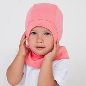 Шлем детский, цвет розовый, размер 38-42