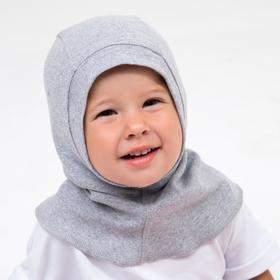 Шлем детский, цвет серый, размер 38-42