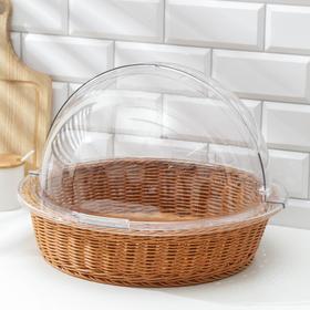 Хлебница «Крем», плетёное основание, d=40 см
