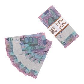 Пачка купюр 500 Беларусских рублей