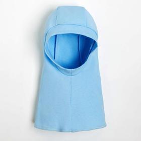 Шлем детский, цвет голубой, размер 38-42