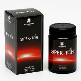 Комплекс «Эректон», улучшение половой функции и гормонального фона, 60 таблеток по 505 мг