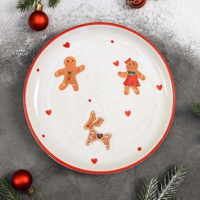 Тарелка десертная Доляна «Пряник», 20,5×2,7 см