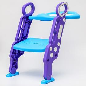 Детское сиденье на унитаз «Абстракция», цвет голубой/фиолетовый
