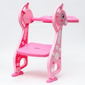 Детское сиденье на унитаз «Лошадка», цвет розовый