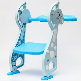 Детское сиденье на унитаз «Лошадка», цвет голубой