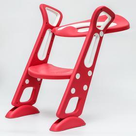 Детское сиденье на унитаз, цвет красный