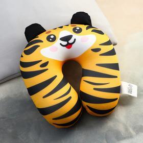Подголовник антистресс «Тигр полосатый»