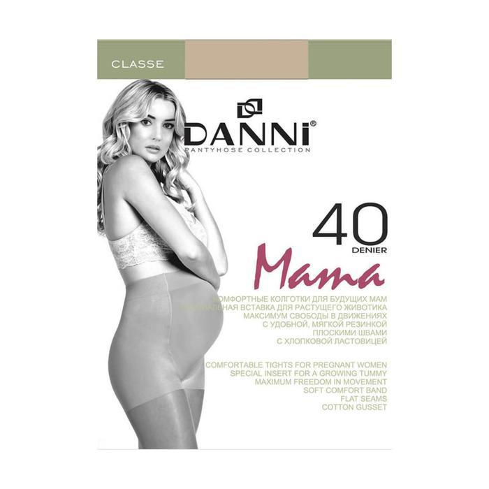 Колготки женские для беременных Classe 40 ден цвет телесный, размер 3 - фото 3076178