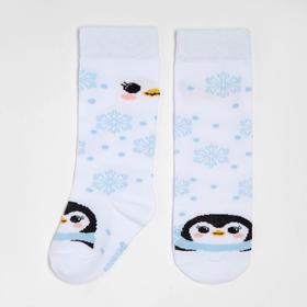 """Гольфы Крошка Я """"Пингвинёнок"""" 10-12 см, белый"""