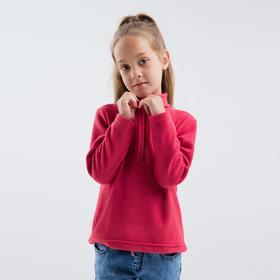 Джемпер детский, цвет бордовый (CARMINE), рост 104 см