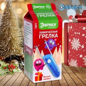 Набор для опытов 2в1 «Химическая грелка и прикосновение мороза», Новый год