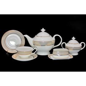 Чайный сервиз, 18 предметов ЗОЛОТАЯ СИМФОНИЯ