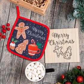 Набор кухонный Merry Christmas подставка, прихватка