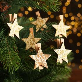 Набор декоративных прищепок «Звезды» 12×8 см, набор 6 шт., золотой
