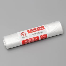 Пакеты фасовочные «Стандарт», 24×37 см, ПНД, 200 шт, 8 мкм