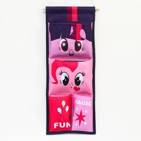 """Кармашки вертикальные настенные """"Magic. Fun!"""", My Little Pony"""