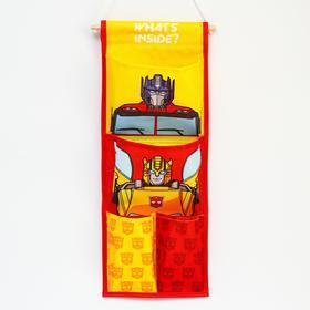 """Кармашки вертикальные настенные """"What's inside?"""", Transformers"""
