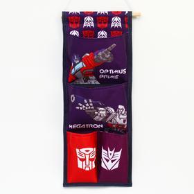 """Кармашки вертикальные настенные """"Optimus Prime"""", Transformers"""