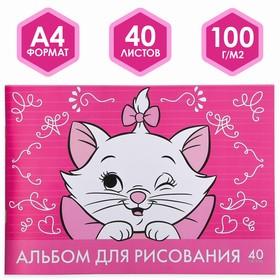 Альбом для рисования А4, 40 л., Коты-аристократы