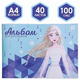 Альбом для рисования А4, 40 л., Холодное сердце