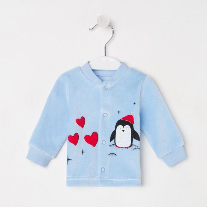 Кофточка детская «Пингвинята», цвет голубой, рост 68 см - фото 107008659