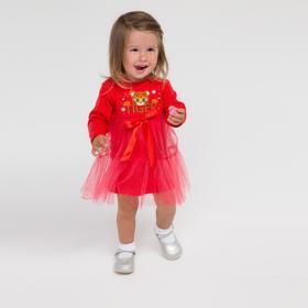 Платье для девочки, цвет красный, рост 74 см