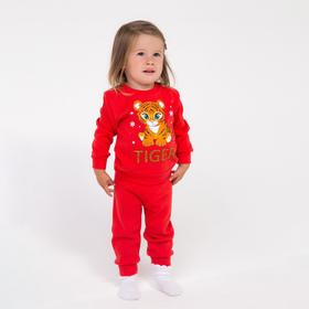 Пижама детская, цвет красный, принт тигр, рост 122 см