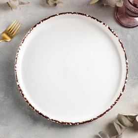 Блюдо Antica perla, d=28 см