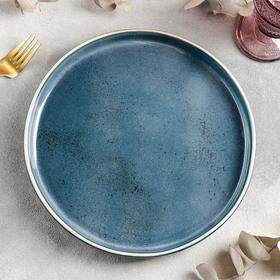 Блюдо Blu Reattivo, d=28 см