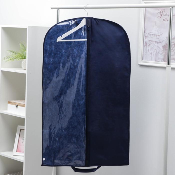 Чехол для одежды спанбонд 60х100 см, цвет синий