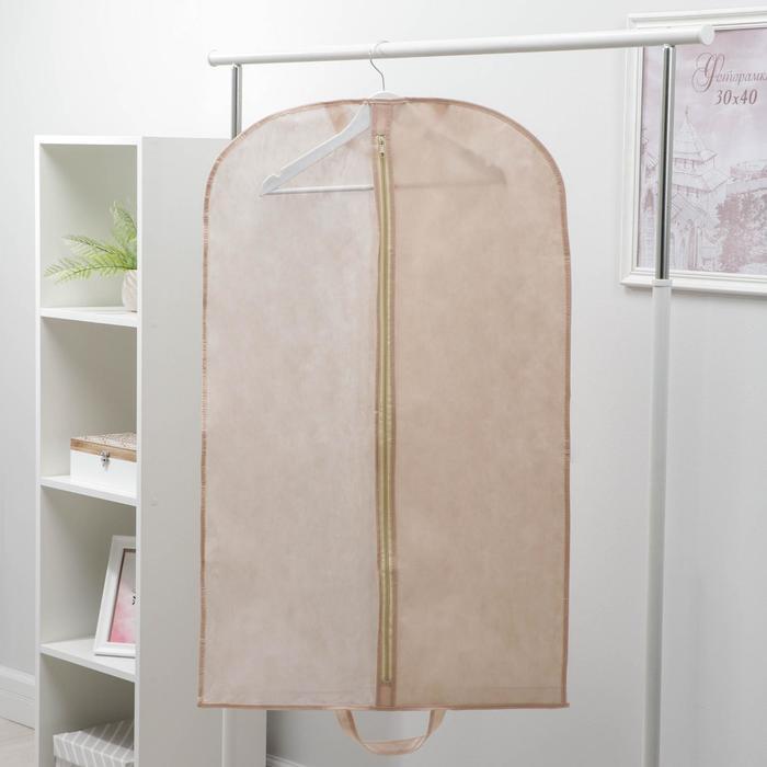 Чехол для одежды спанбонд 60х100 см, бежевый