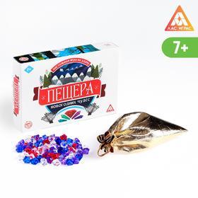 Настольная игра на удачу «Пещера новогодних чудес», 95 льдинок, 5 мешочков