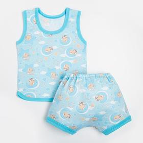 Комплект (майка, трусы) детский, цвет голубой/мишка, рост 74 см