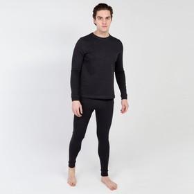 Термобельё мужское (лонгслив. брюки), цвет антрацит, размер 48