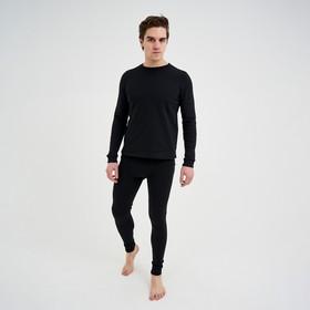 Male Termella (Long Swells. Pants), Color Black, Size 52