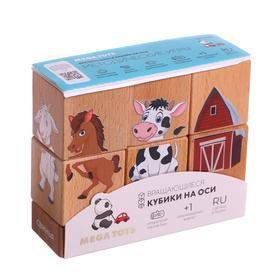 """Набор кубиков """"Домашние животные"""" 15204"""