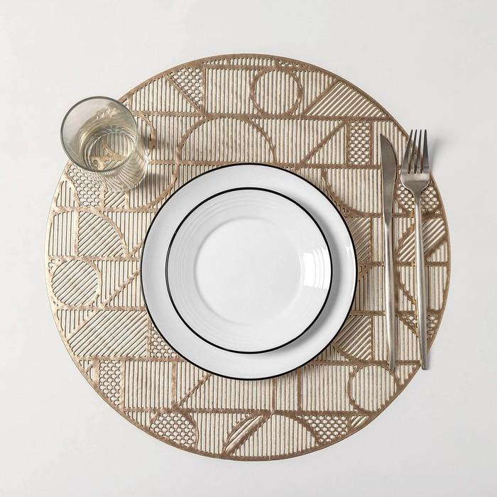 Набор салфеток кухонных Доляна «Бурлеск», 4 шт, d=38 см, цвет золото