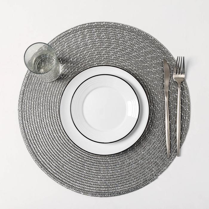 Набор салфеток кухонных Доляна «Рэй», 4 шт, d=38 см, цвет серый