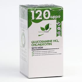Глюкозамин, Хондроитин, МСМ, 120 капсул