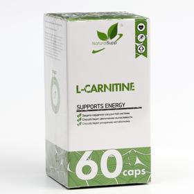 Аминокислота L-Carnitine, ( L Карнитин) 550 мг 60 капсул